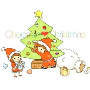 Chocolan Christmas