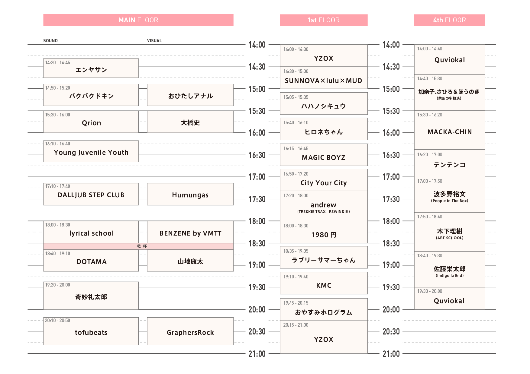 timetable2015-color-01