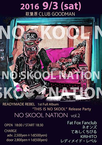 NO_SKOOL_NATION_vol.2フライヤー