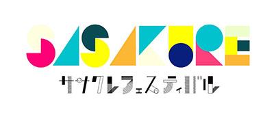 sasakure_rogo